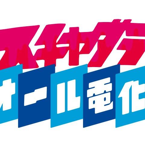 tag_syosai_temp01