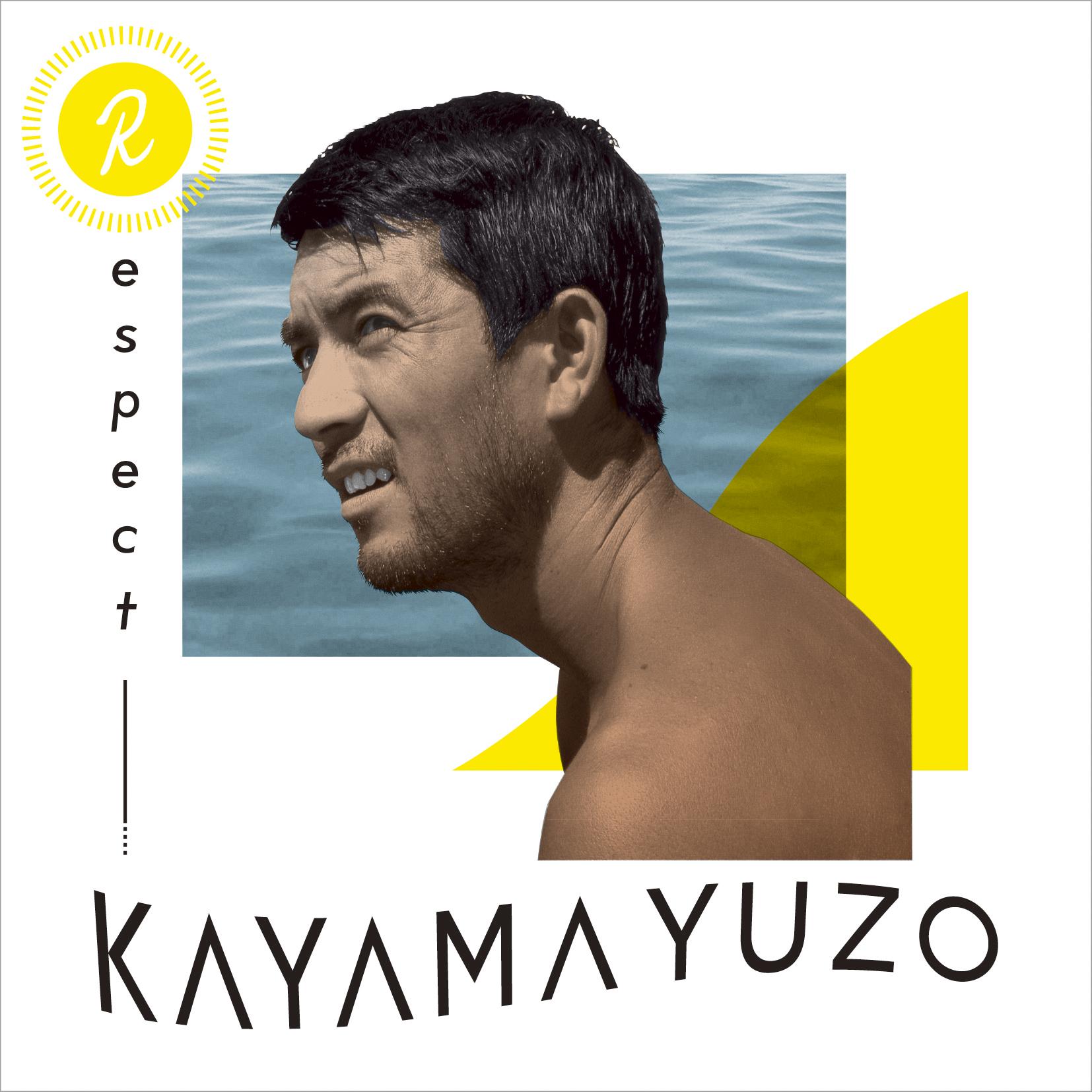 加山雄三 「Respect KAYAMA YUZO」