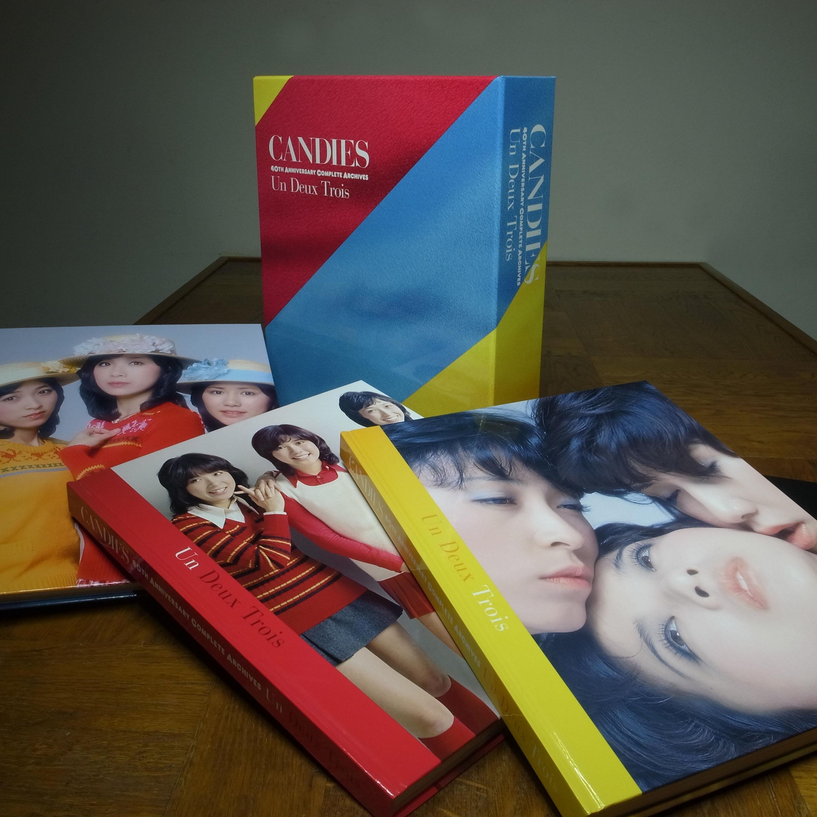 キャンディーズ 完全記録 『アン・ドゥ・トロワ』