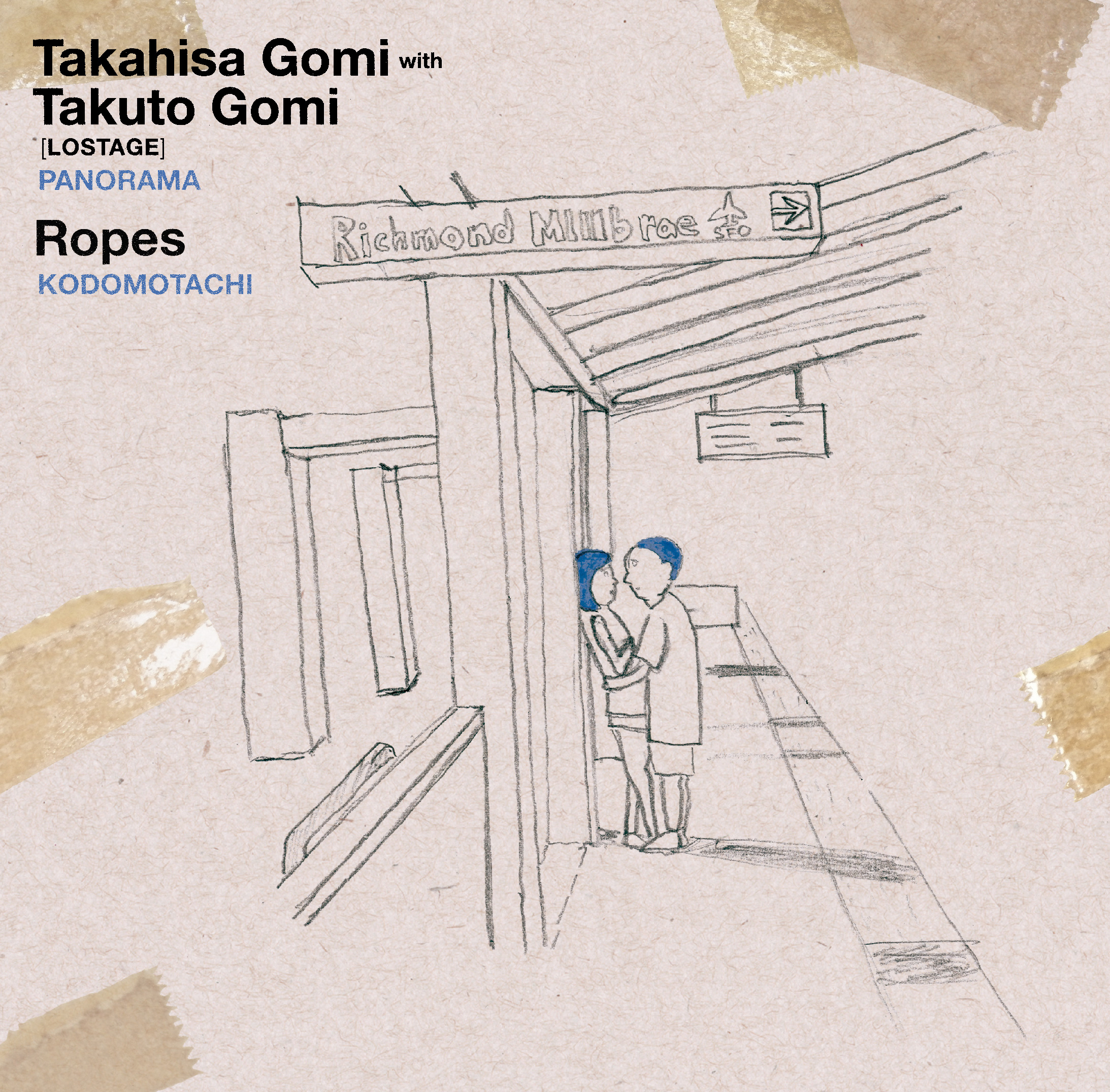 LOSTAGEの五味兄弟とRopes 7INCH