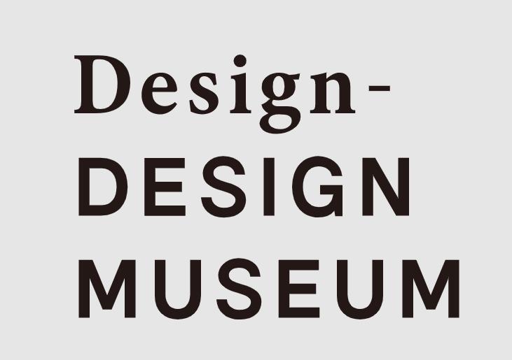 一般社団法人Design-DESIGN MUSEUM